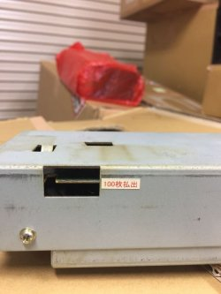画像1: 大一電機 メダルサンド CSD用電源BOX(100枚払い出し)