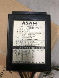 画像1: oneA トップランプ用制御ボックス PK-W2