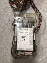 エレクス S用中継ボックス LB-S1